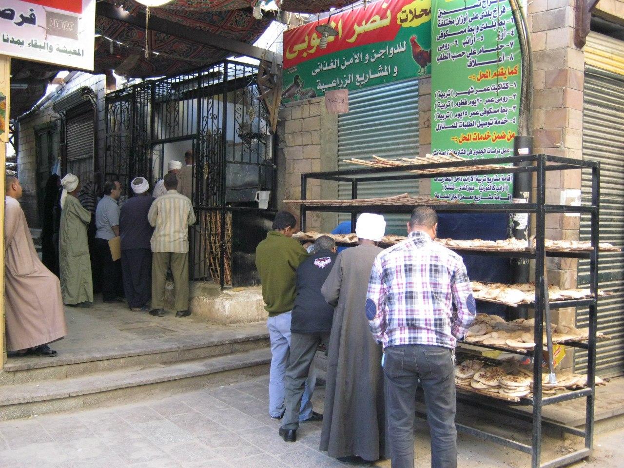 готовят и продают хлеб в Египте