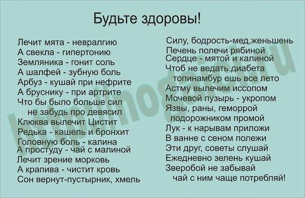 http://cs621719.vk.me/v621719920/33d86/2TCJffxiIkk.jpg