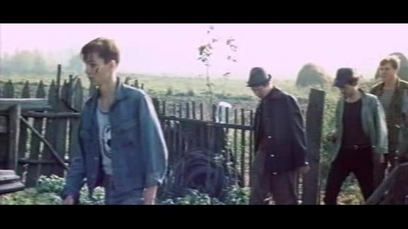 Сентиментальное путешествие на картошку 1986 1dk SATRip xvid