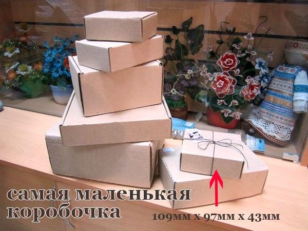 купить коробки из микрогофры