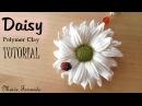 Polymer Clay Daisy Pendant Tutorial | Maive Ferrando