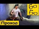 Как научиться проходу в ноги Андрей Басынин дает подводящие упражнения для проходов в ноги в ММА