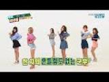 HD150624 Weekly Idol AOA - Random Dance Play