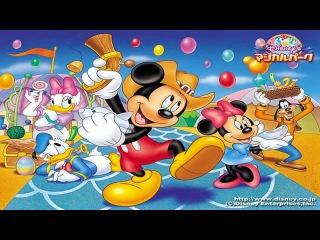 Микки Маус. Мультфильмы для детей Дисней полная версия на русском языке