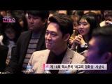 [OBS][150226]현장영상 박유천, 신인남우배우상 시상 이유 듣고 웃음 폭발최고의 영&#54