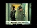 Киноляпы Джентльмены удачи СССР, 1971