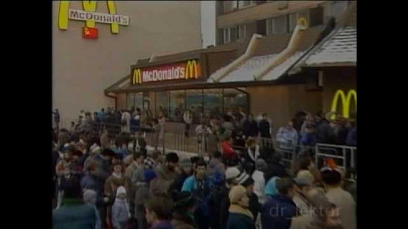 MacDonalds в СССР