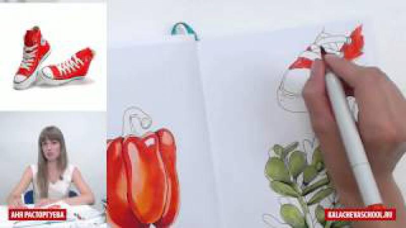 Онлайн мастер-класс «Скетчбук. Четыре зарисовки» с Аней Расторгуевой