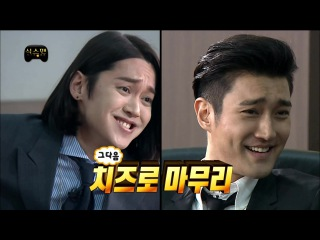 [Infinite Challenge] 무한도전 - Kang Kyun-Sung, imitate Choi Si Won's US look! 20150404