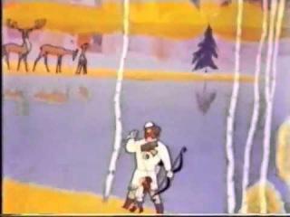 Мультфильм - Детство Ратибора (1973 год)