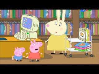 сказки свинка пеппа все серии подряд