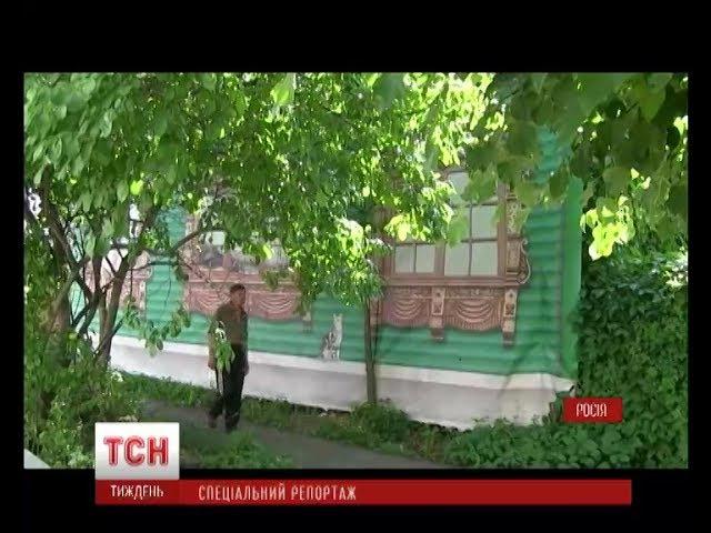 ТСН Суздаль зблизька виявився новим «потьомкінським селом»