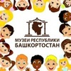 Кумертауский историко-краеведческий музей