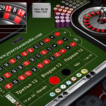Симулятор Игровых Автоматов Онлайн Пробки