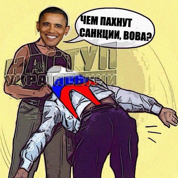 Россия уже платит высокую цену за нарушение международного права, - Порошенко - Цензор.НЕТ 5877