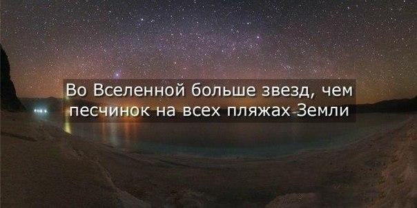 https://pp.vk.me/c621720/v621720196/23164/vLZiqHETkd0.jpg