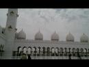 7. Белая мечеть. Абу-Даби.