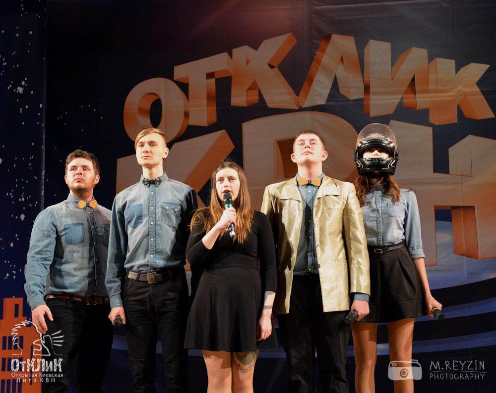 Между строк - Гала-концерт ОтКЛиКа 2015