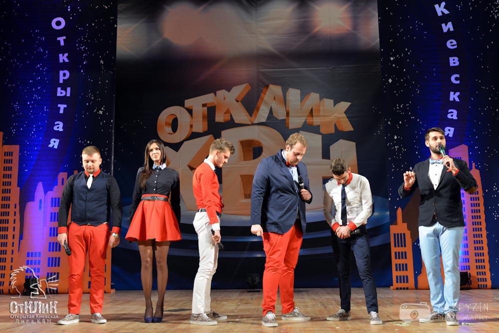 АГА - гала-концерт ОтКЛиКа