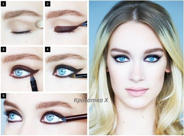 Cat eyes makeup 2