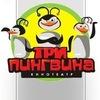 Кинотеатр Три пингвина - г. Чебоксары