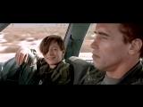 Терминатор 2 День Подводника (Перевод Гоблина) - Уйди, постылый! Сгинь!