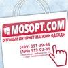 MOSOPT.COM Оптовый интернет-магазин одежды
