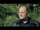 Комиссар Рекс 15 сезон 2 серия СуперстарSuperstar (на Русском языке)