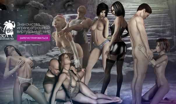 бесплатные секс знакомства в магнитогорске: