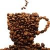 Вьетнамский кофе, чай, артишок и продукты