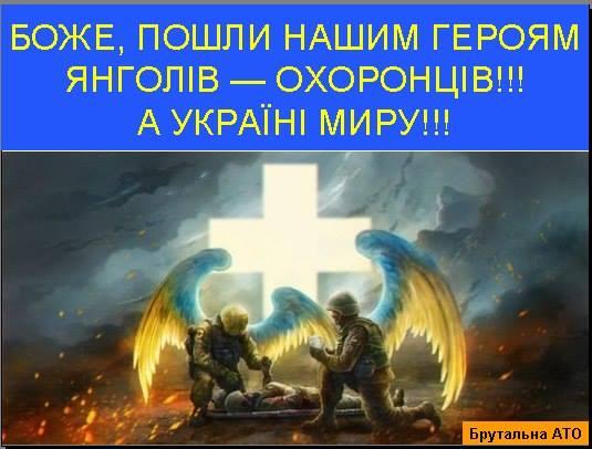 В госпиталь Чернигова доставили более 200 украинских бойцов - Цензор.НЕТ 3604