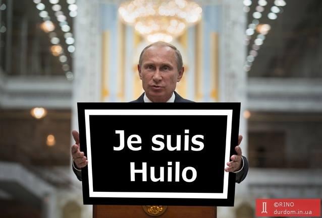 """Никакого """"документа Путина"""" на переговорах Порошенко, Меркель и Олланда не было, - АП - Цензор.НЕТ 9969"""