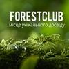 FORESTCLUB - унікальний наметовий табір