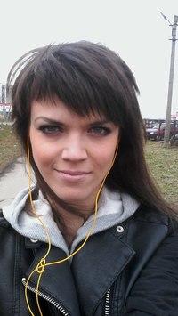 Аня Мощевитина, Санкт-Петербург - фото №40
