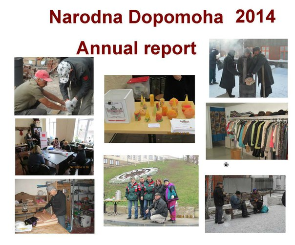 ��� ��� �� 2015 �� / Annual Report 2015