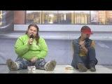 КВН- 2014 Город развлечений - Первая лига, полуфинал - Приветствие