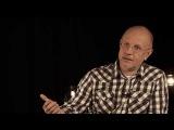 Дмитрий Пучков (Goblin) о предательстве и предателях (к фильму