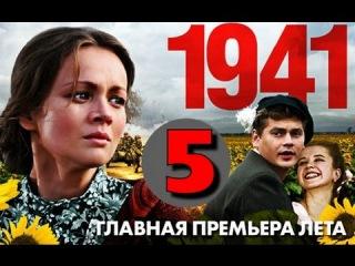 1941 - (5 серия) Военный сериал / 12 серий смотреть онлайн в HD