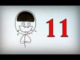 №11. РАЦИОНАЛЬНЫЕ НЕРАВЕНСТВА. МЕТОД ИНТЕРВАЛОВ   ОГЭ и ЕГЭ по математике