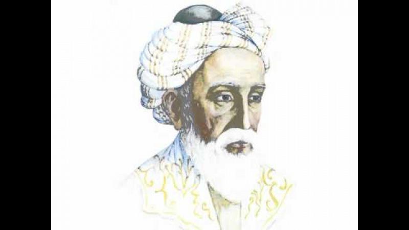 Омар Хайям - Бытует мнение что счастье это дар