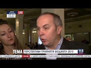Нестор Шуфрич про Госбюджет на 2015 год