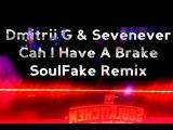 PREVIEW!!! Dmitrii G &amp Sevenever - Can I Have A Break (SoulFake Remix) @SoulKitchen, SPB