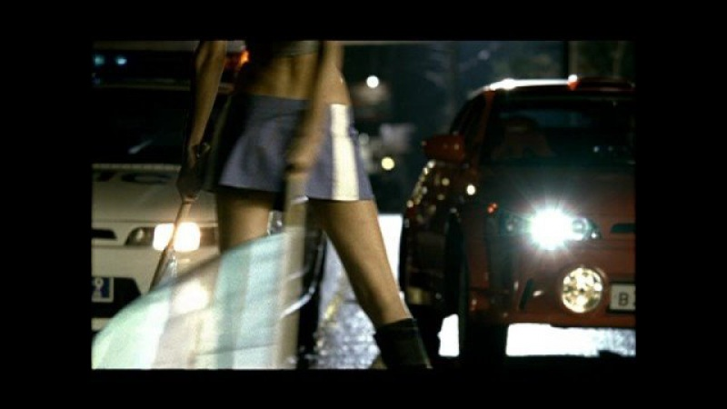 Каста - Капсулы скорости (2005)