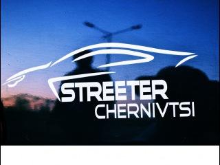 Відео огляд від STREETER Chernivtsi Audi A4