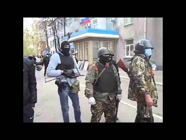 12 апреля 2014. Славянск. Захват милиции. Хронология событий