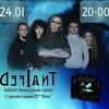 24.01 Defiant + DiveUp