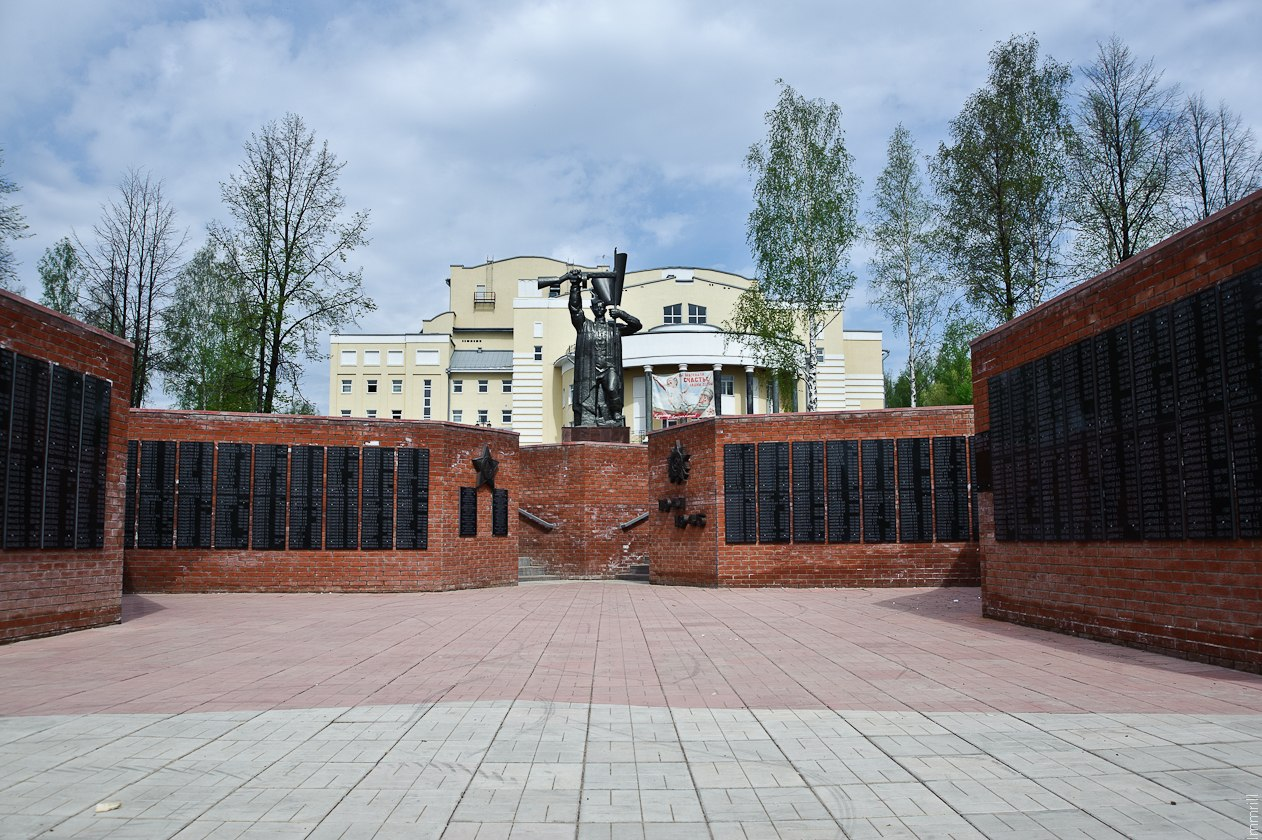 Мемориал в Кудымкаре
