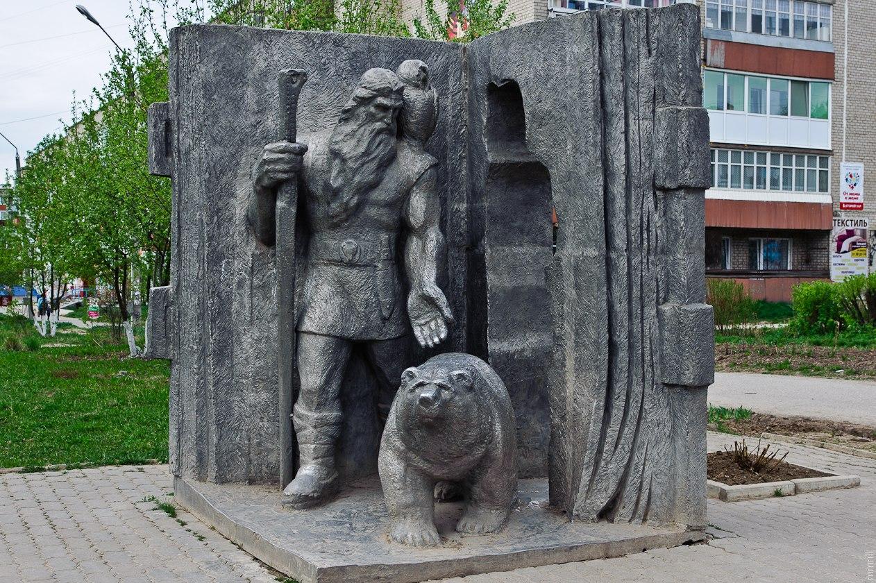 Кудымкар. Памятник Кудым Ошу, основателю города