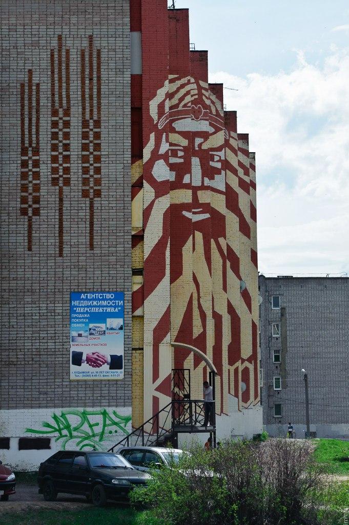Арт-объект в Кудымкаре