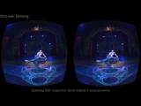 Обзор Samsung Gear VR - шлем виртуальной реальности